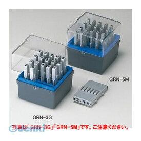 シヤチハタ [GRN-3GB(6)] 【5個入】 柄付ゴム印連結式 単品数字G体3号6 GRN3GB(6)【ポイント10倍】