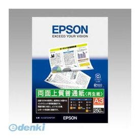 エプソン(EPSON) [KA3250NPDR] 両面上質普通紙<再生紙>250枚【ポイント10倍】