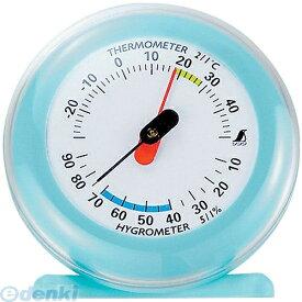 シンワ測定 70498 温湿度計 Q−3 丸型 6.5 ライトブルー 70498【ポイント10倍】
