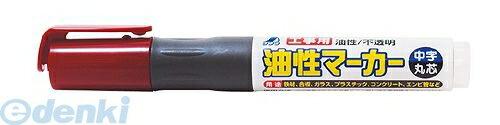 シンワ測定 [78429] 油性マーカー 赤 中字 丸芯 工事用 78429【ポイント10倍】