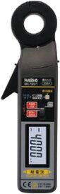 KAISE(カイセ) [SK-7831] 暗電流クランプメーター SK7831【ポイント10倍】