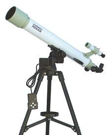 ミザール Mizar VH-8800 屈折望遠鏡 VH8800
