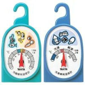 【納期:約10日】 タニタ TANITA 5497 冷凍・冷蔵庫用温度計 5497