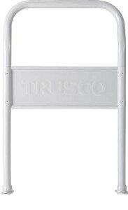 トラスコ中山 TRUSCO TP900HJ グランカート 900番台用折り畳みハンドル