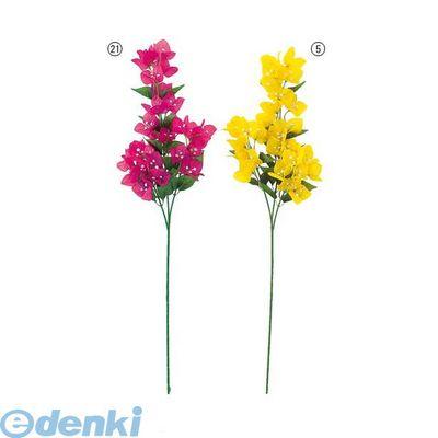 【造花・装飾】【数量限定につき、売切の際はご了承ください】[FLSP37635] ブーゲンビリア【3】 イエロー FLSP3763