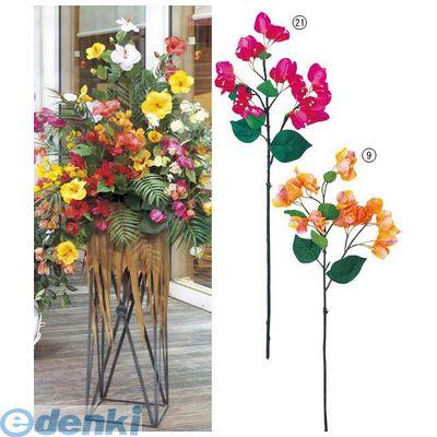 【造花・装飾】【数量限定につき、売切の際はご了承ください】[FLSP37729] ブーゲンビリア【24】 オレンジ FLSP3772