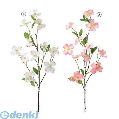 【造花・装飾】【数量限定につき、売切の際はご了承ください】[FLSP38866] ハナミズキ【11】 ホワイト FLSP3886【ポイント10倍】