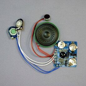 エレキット ELEKIT OR-7802 30秒ボイスレコーダー【組立済】 OR7802