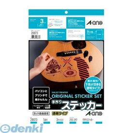 A-one(エーワン) [28873] 手作りステッカー[インクジェット]透明タイプ A4 1面【3セット】 4906186288736【ポイント10倍】
