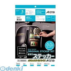 A-one(エーワン) [28893] 手作りステッカー[インクジェット]メタリックゴールドタイプ A4 1面 4906186288934【ポイント10倍】