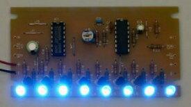 LED-4015GTB * LED順送りキットGTB LED4015GTB *