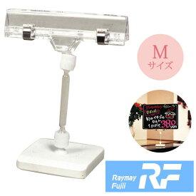 レイメイ藤井 ポップクリップ Mサイズ(LPC500)