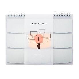 ぺんてる/くみかえノート 手書きとデジタルの融合で、アイデア出しをもっとスムーズに。 (SMS9-9) スマートフォン対応 Pentel