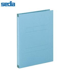 【A4タテ型・全1色】セキセイ/紙製・のび〜るファイル<エスヤード>2ウェイ AE-50FW-10(ブルー)最大12cmまで背幅が伸びる!PP貼りの表紙で耐久性にすぐれたファイル。