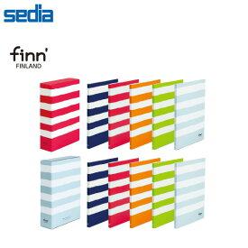 【全2種類・アルバム5冊セット】セキセイ/finn'(フィンダッシュ)アルバム5 (FINN-7769) カラフルなボーダー柄のアルバム5冊組! sedia