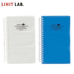 【全2色・120枚収容】LIHIT LAB.(リヒトラブ)/AQUA DROPs カードホルダー(A-5000)リング式 スリムな綴じ具で携帯にも便利!抜け落ちにくいヨコ入れタイプ。