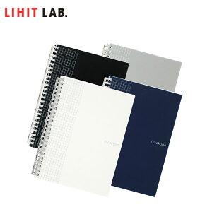 【全4色・A5-S型サイズ】LIHIT LAB.(リヒトラブ)/hirakuno ツイストノート 24穴 50枚(N-1673) スタイリッシュなリングノート メモやグラフ・イラスト・アイデアなどに