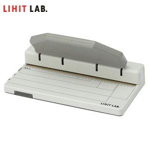 LIHIT LAB.(リヒトラブ)/ワンサード34穴パンチ(P-1603)本格派パンチなのにコンパクトに収納出来る