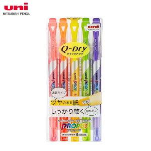 【5色セット】三菱鉛筆/蛍光ペン PROPUS プロパス・ウィンドウ クイックドライ 5色セット ソフトカラー (PUS-138T 5C2) ツヤのある紙でもすぐ乾く! MITSUBISHI PENCIL PUS138T5C2
