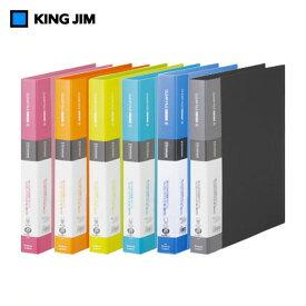 【全6色・A4タテ型】キングジム/シンプリーズ・クリアーファイル差し替え式(138SPW) 30穴 ポケット25枚 台紙入りの丈夫なポケット/KING JIM