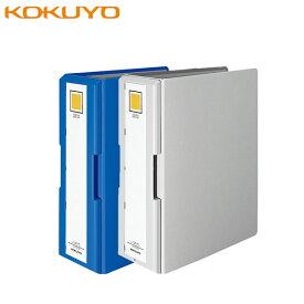 【全2色・A4-S】コクヨ/取っ手付きチューブファイル エコツイン 1000枚収納(フ-UT16100)左右どちらからも開閉できる「両開きファイル」 KOKUYO