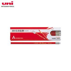 【1ダース】三菱鉛筆/消せる赤鉛筆(丸軸)(K2451) 消しゴム付ですばやく修正! MITSUBISHI PENCIL