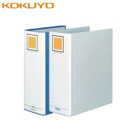 【A4-S・全2色】コクヨ/チューブファイル エコツインR A4縦 100mm 2穴(フ-RT6100)厚型ファイル 表紙が傷めば別売の新しい表紙と交換可能 KOKUYO