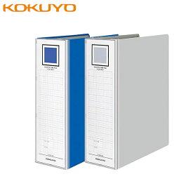 【全2色・A4-S】コクヨ/ガバットチューブファイル エコツイン A4S 8−12青(フ-GT6120)とじ具は分別廃棄が可能です KOKUYO