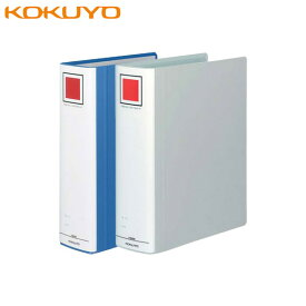 【A4-S・全2色】コクヨ/チューブファイル エコツインR A4縦 70mm 2穴(フ-RT670)厚型ファイル 表紙が傷めば別売の新しい表紙と交換可能 KOKUYO