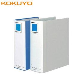【A4-S・全2色】コクヨ/チューブファイル エコツインR A4縦 90mm 2穴(フ-RT690)厚型ファイル 表紙が傷めば別売の新しい表紙と交換可能 KOKUYO