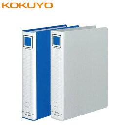 【全2色・A4-S】コクヨ/チューブファイルエコ A4縦 50mmとじ 2穴(フ-E650)とじ具と表紙に分別廃棄が可能 KOKUYO