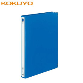 【A4-S】リングファイル(フ-4680B)青 30穴 適正収容枚数170枚 丸型リング 2段階のロック機構でとじ具の開きを押さえるスーパーロックとじ具を採用 KOKUYO