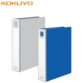 【全2色・A4-S】コクヨ/ガバットチューブファイル エコツイン A4縦 背幅伸縮型5080mm(フ-GT680)とじ具は分別廃棄が可能です KOKUYO