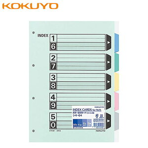【A4-S】コクヨ/カラー仕切カード(シキ-64)ファイル用・5山見出し 10組入り インデックス 4穴 書類の分類・検索の効率アップに最適! KOKUYO