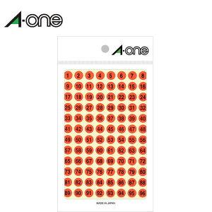 【9mmφ】エーワン/特殊ラベル・数字(08083) 丸形 4シート(1〜100各4片) 蛍光赤・黒文字/A-one
