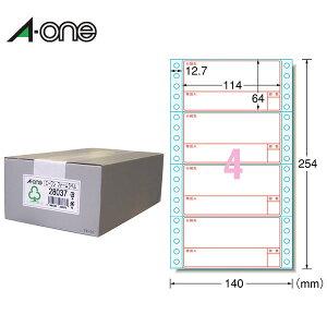【5 1/2×10・マット】エーワン/コンピュータフォームラベル(28037) 4面 500折・2000片 コンピュータフォーム荷札 ドットインパクト印刷方式のプリンタでご使用できます/A-one