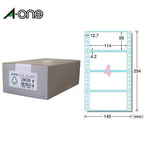 【5 1/2×10・マット】エーワン/コンピュータフォームラベル(28039) 4面 500折・2000片 コンピュータフォーム荷札 ドットインパクト印刷方式のプリンタでご使用できます/A-one