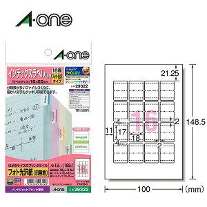 【光沢】エーワン/はがきサイズのプリンタラベル(29322) 16面 12シート(192片) インデックスラベル・小 ファイルやノートの見出しに便利/A-one