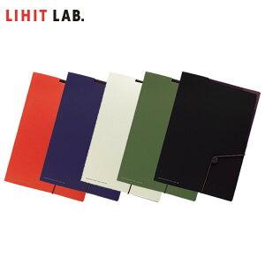 【A4サイズ】LIHIT LAB.(リヒトラブ)/SMART FIT(スマートフィット)キャリングホルダー(F-7525)書類やクリヤーホルダーをまとめて収納・持ち運び!