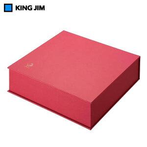 キングジム/レターボックス 紙文箱(カミフミバコ赤) アカ・No.2385-01 手紙用品専用の収納ボックス KING JIM HITOTOKI