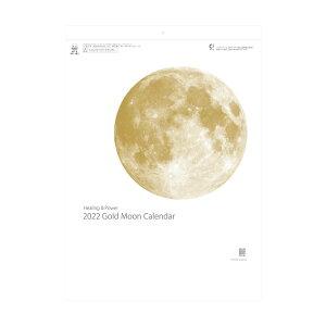 【2022年版】新日本カレンダー/壁掛けカレンダー ゴールドムーン(NP-6)(NK-464)月の満ち欠けのイラスト入り月表、黄金の月で運気上昇