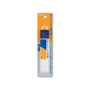 プラス/カッターナイフ替刃L用(CU-202・36-000) ブリスターパック入り ※カッターナイフL用の替刃です/PLUS