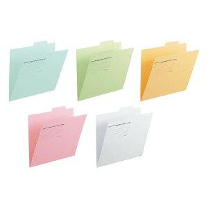【A4-E・全5色】プラス/間伐材 個別フォルダー エコ (FL-061KIF・86-95) A4 実用本位の薄型ファイルカード紙 PLUS