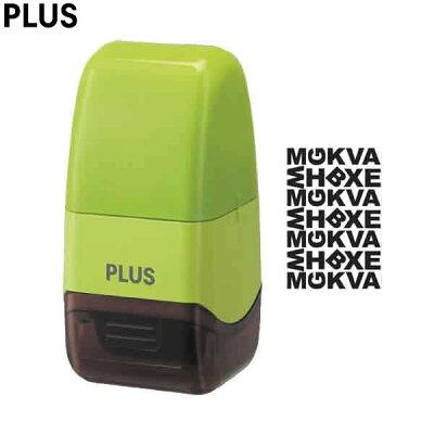 プラス/個人情報保護スタンプ「ローラーケシポンmini」(IS-520CM・38-291)グリーン印面幅15mm捺印距離約30m分スイーツカラーのキュートなケシポン/PLUS