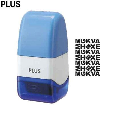 プラス/個人情報保護スタンプ「ローラーケシポンmini」(IS-520CM・38-292)ブルー印面幅15mm捺印距離約30m分スイーツカラーのキュートなケシポン/PLUS