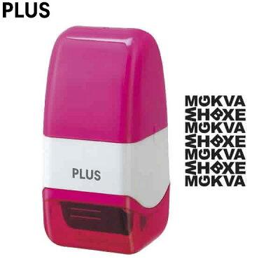 プラス/個人情報保護スタンプ「ローラーケシポンmini」(IS-520-CM・38-294)ピンク印面幅15mm捺印距離約30m分スイーツカラーのキュートなケシポン/PLUS