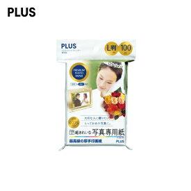 【L判】プラス/インクジェットプリンター用紙 超きれいな写真専用紙(IT-100L-PP・46-091) 100枚入り PLUS