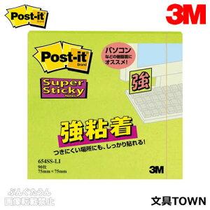 3M/ポストイット ノート<ネオンカラー>(654SS-LI)ライム 90枚 正方形タイプ つきにくいところにも、しっかり貼れる強粘着/住友スリーエム