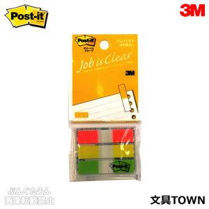 3M/ポストイット ジョーブ コンパクト(683-C2) 透明見出し 3色混色 20枚×3 カバー付きで、ポケットやバッグに入れても、折れたり汚れたりしません/住友スリーエム