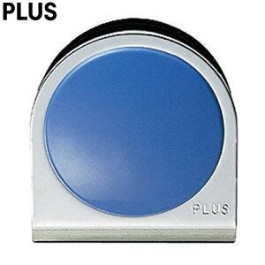 プラス/カラーマグネットクリップ・小(80-566) ブルー 1個 クリップ幅34mm PLUS